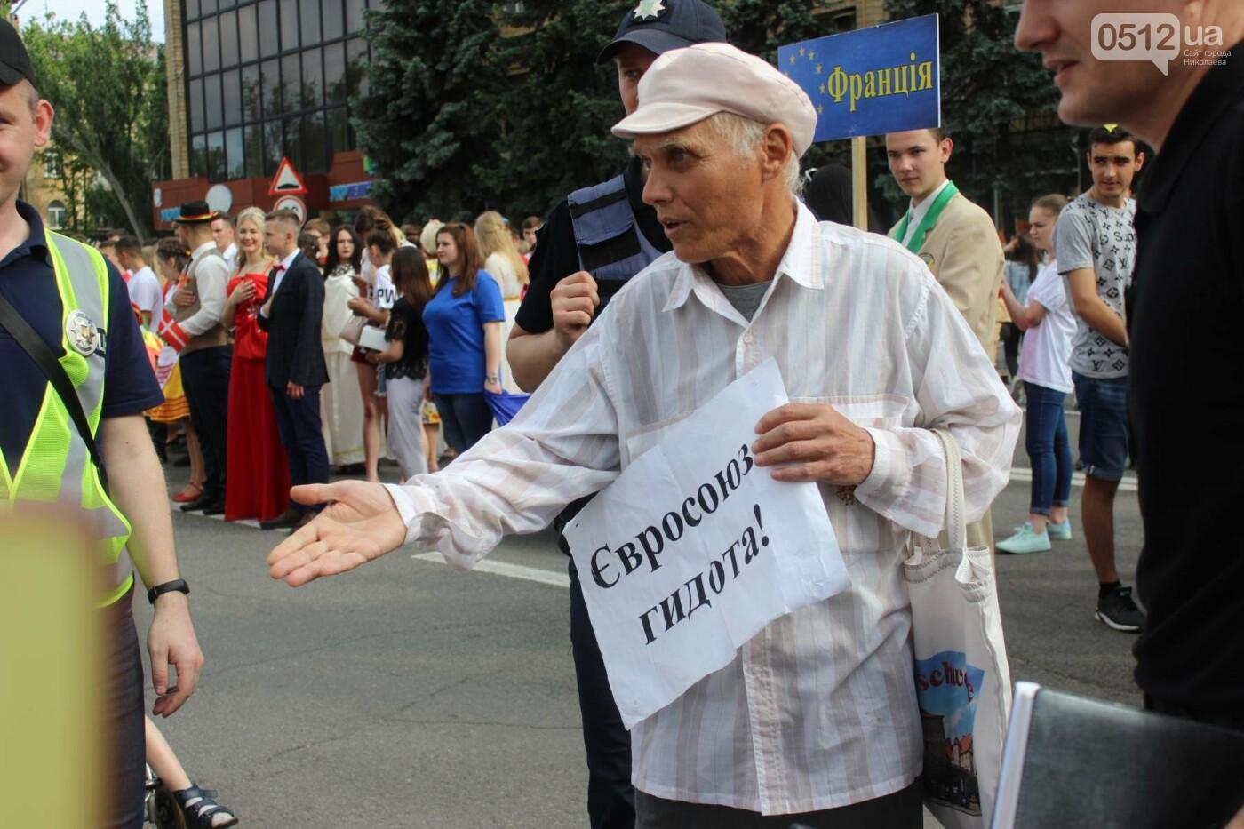 В Николаеве день Европы не обошелся без провокаций, - ФОТО, ВИДЕО, фото-1