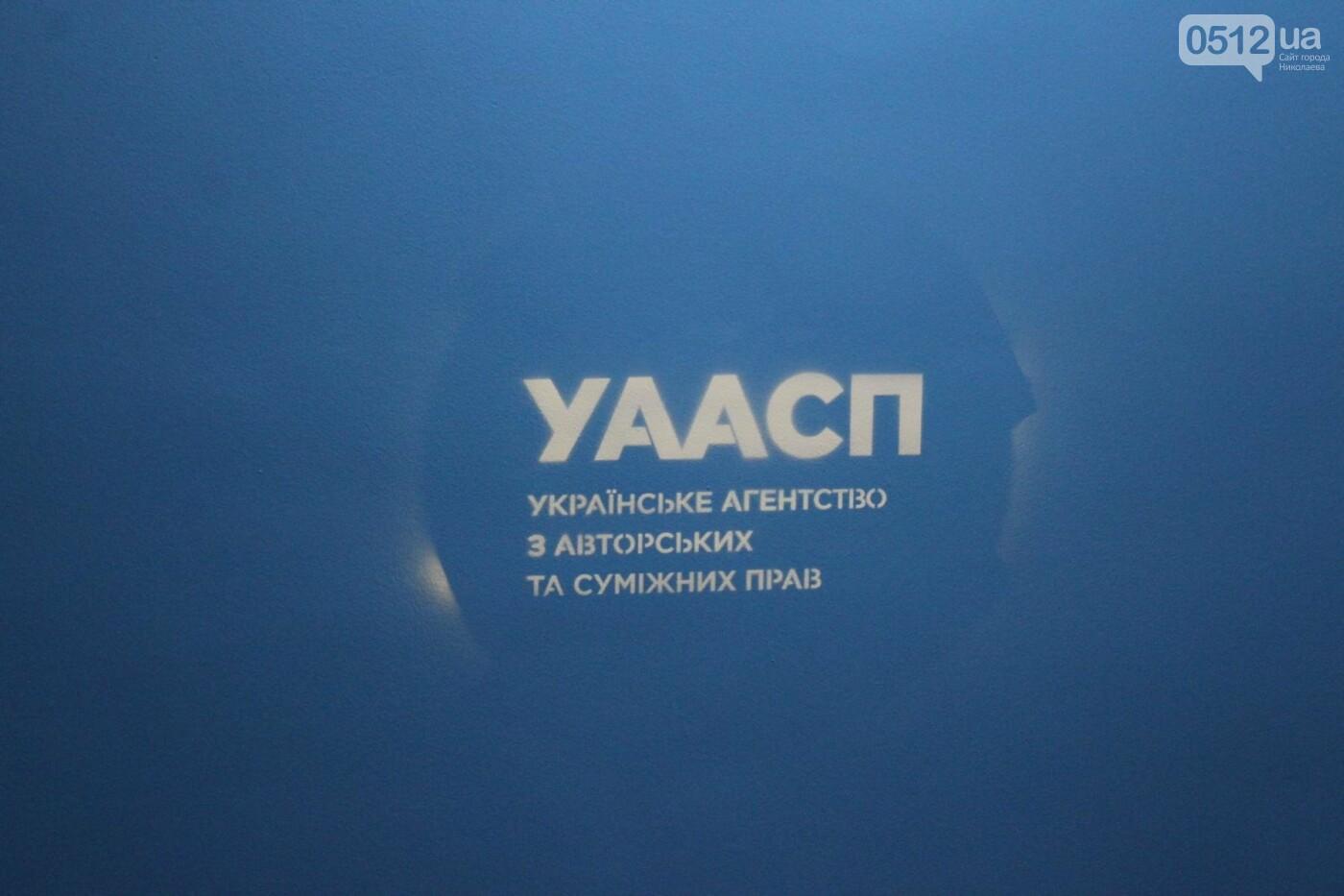 Каждое кафе в Украине должно платить за музыку, даже если звучит радио: как это устроено , фото-6