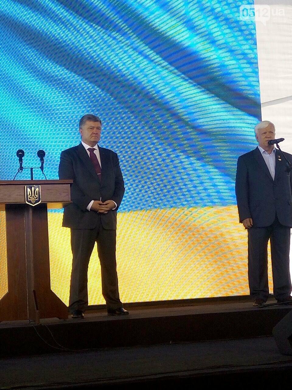 В Николаев прибыл президент Петр Порошенко, - ФОТО, ВИДЕО, фото-8