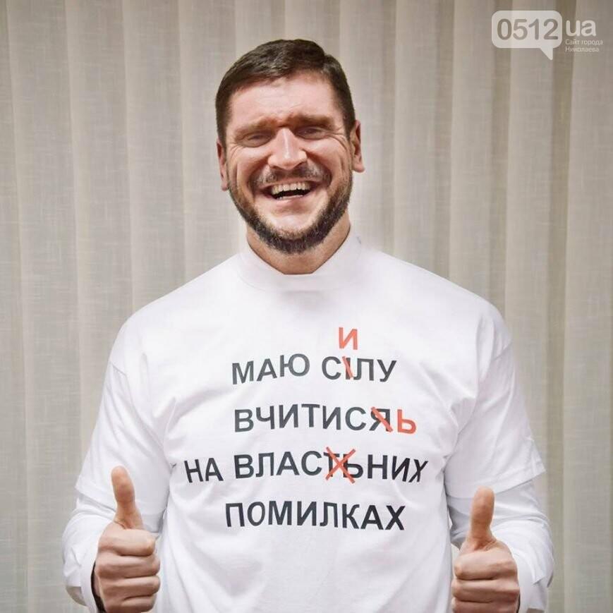 """""""Достижения"""" председателя Николаевской ОГА Алексея Савченко, фото-2"""