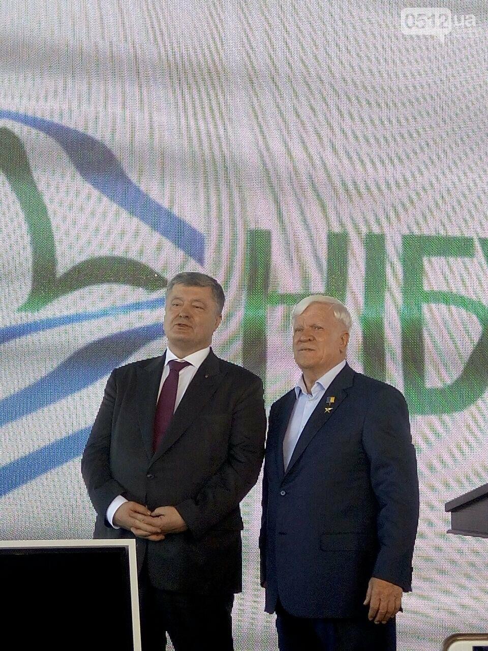В Николаев прибыл президент Петр Порошенко, - ФОТО, ВИДЕО, фото-7