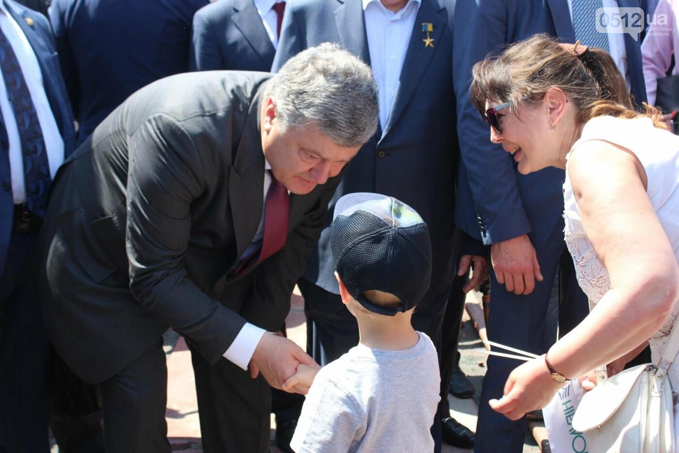 Порошенко в Николаеве подписал ряд важных законопроектов, - ФОТО, фото-15
