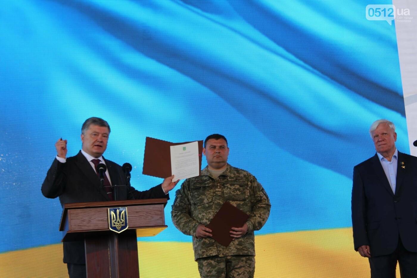 Порошенко в Николаеве подписал ряд важных законопроектов, - ФОТО, фото-2