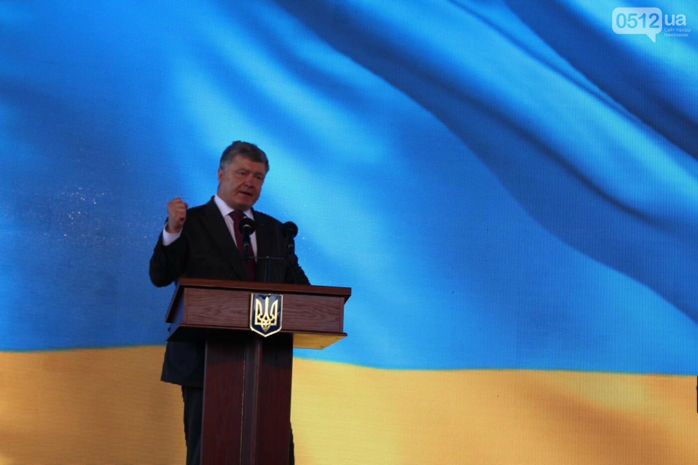 Порошенко в Николаеве подписал ряд важных законопроектов, - ФОТО, фото-3