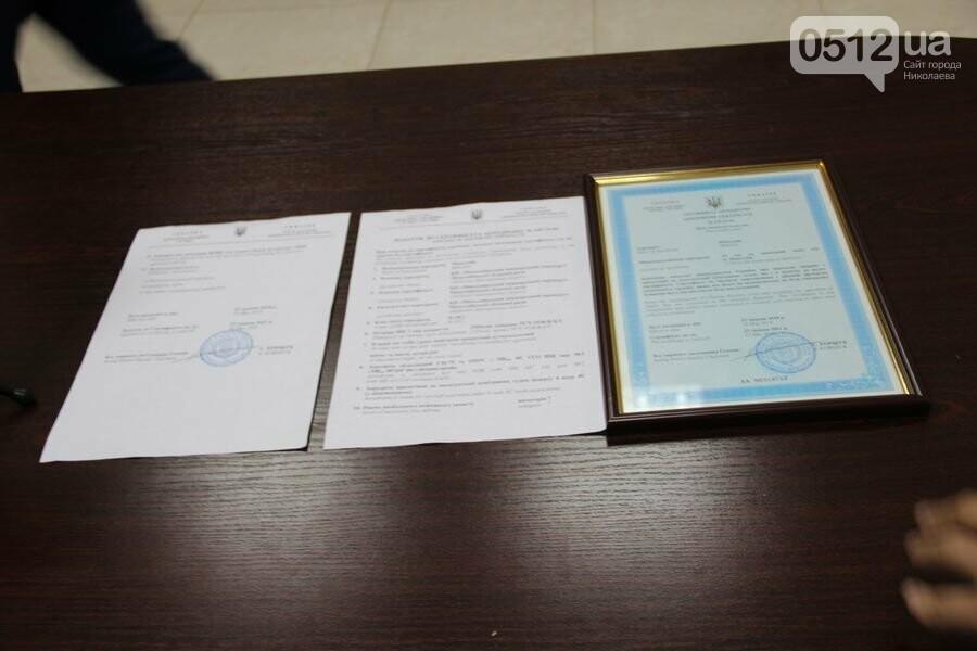 Николаевский аэропорт получил сертификат и может принимать воздушные суда, - ФОТО, фото-2