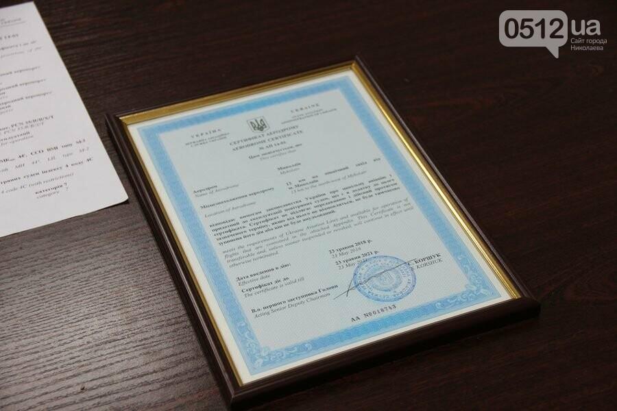 Николаевский аэропорт получил сертификат и может принимать воздушные суда, - ФОТО, фото-3