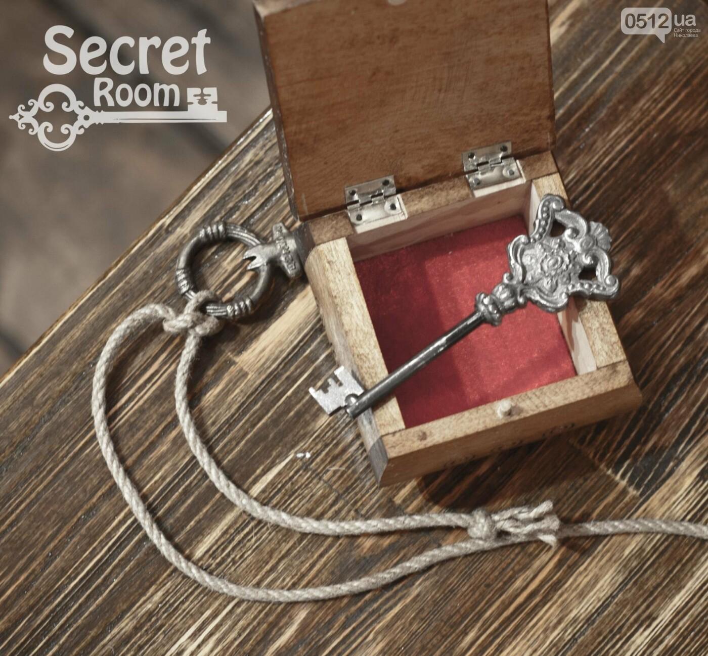 Secret Room: квест комнаты