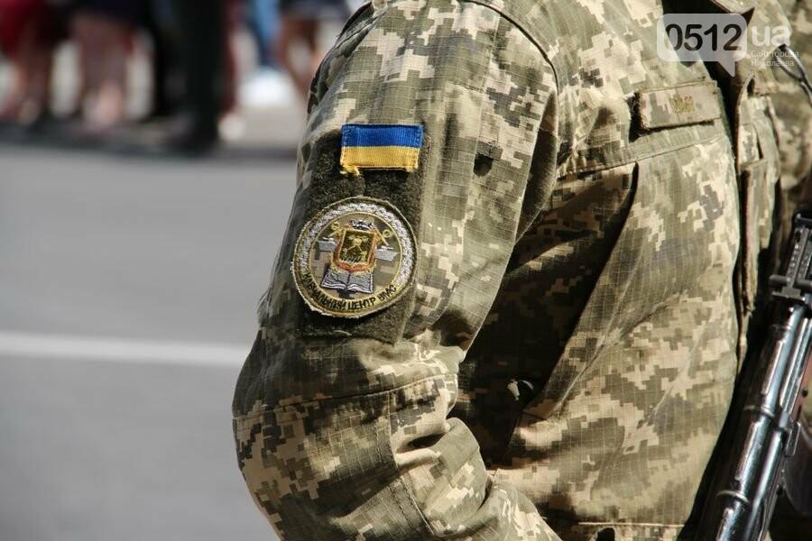 """""""Торжественно клянусь"""": в Николаеве около 300 военнослужащих приняли присягу, - ФОТОРЕПОРТАЖ, фото-4"""