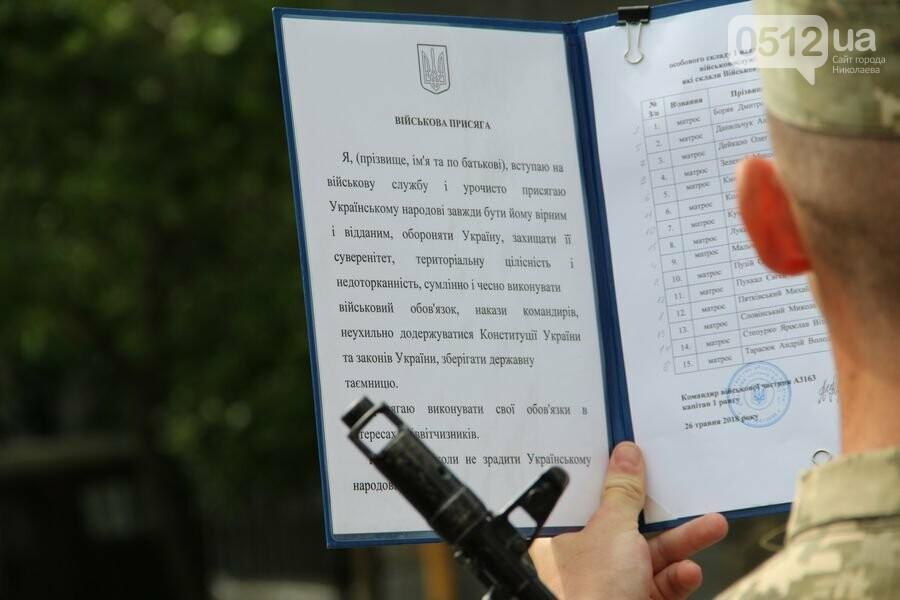 """""""Торжественно клянусь"""": в Николаеве около 300 военнослужащих приняли присягу, - ФОТОРЕПОРТАЖ, фото-9"""