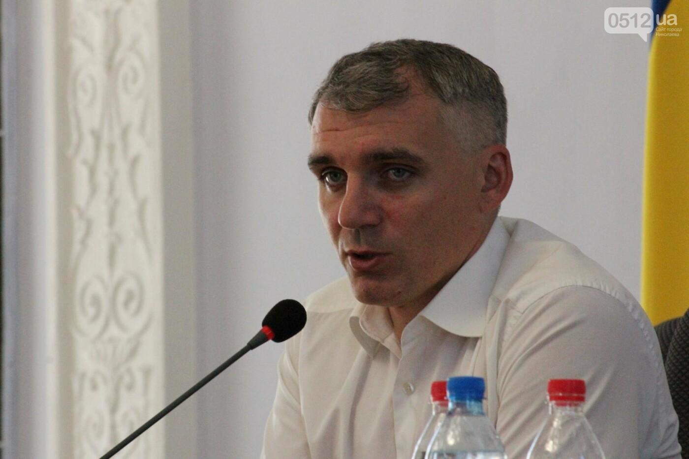 В Николаеве стартовала Школа помощника депутата, фото-4