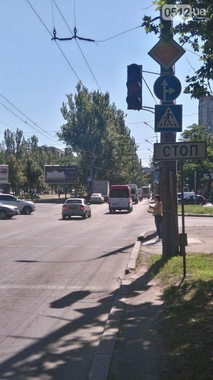 В центре Николаеве не работают светофоры, - ФОТО, фото-1