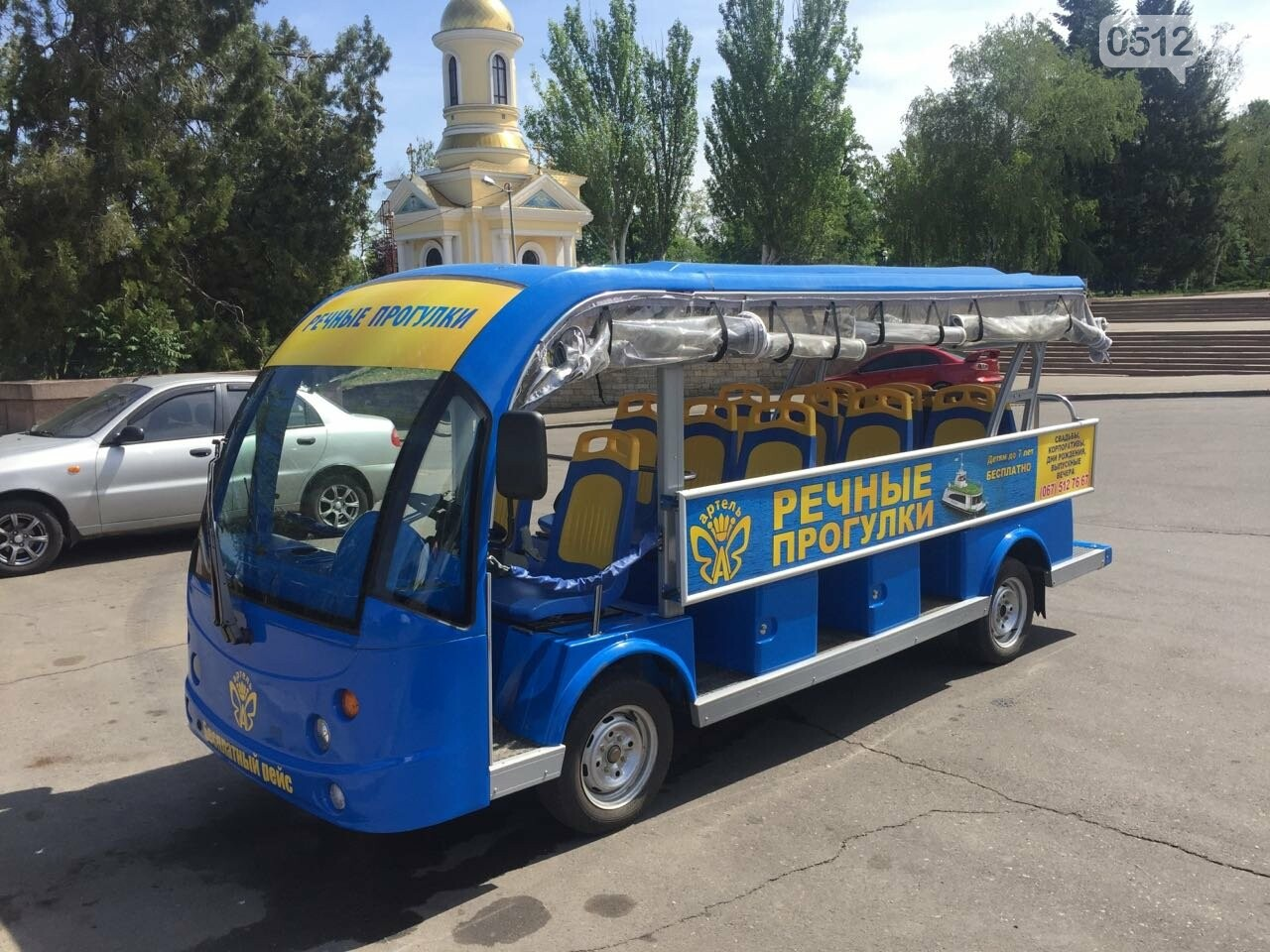 """Прогулки на катамаране """"Елена"""" и """"Любовь Иванова"""""""