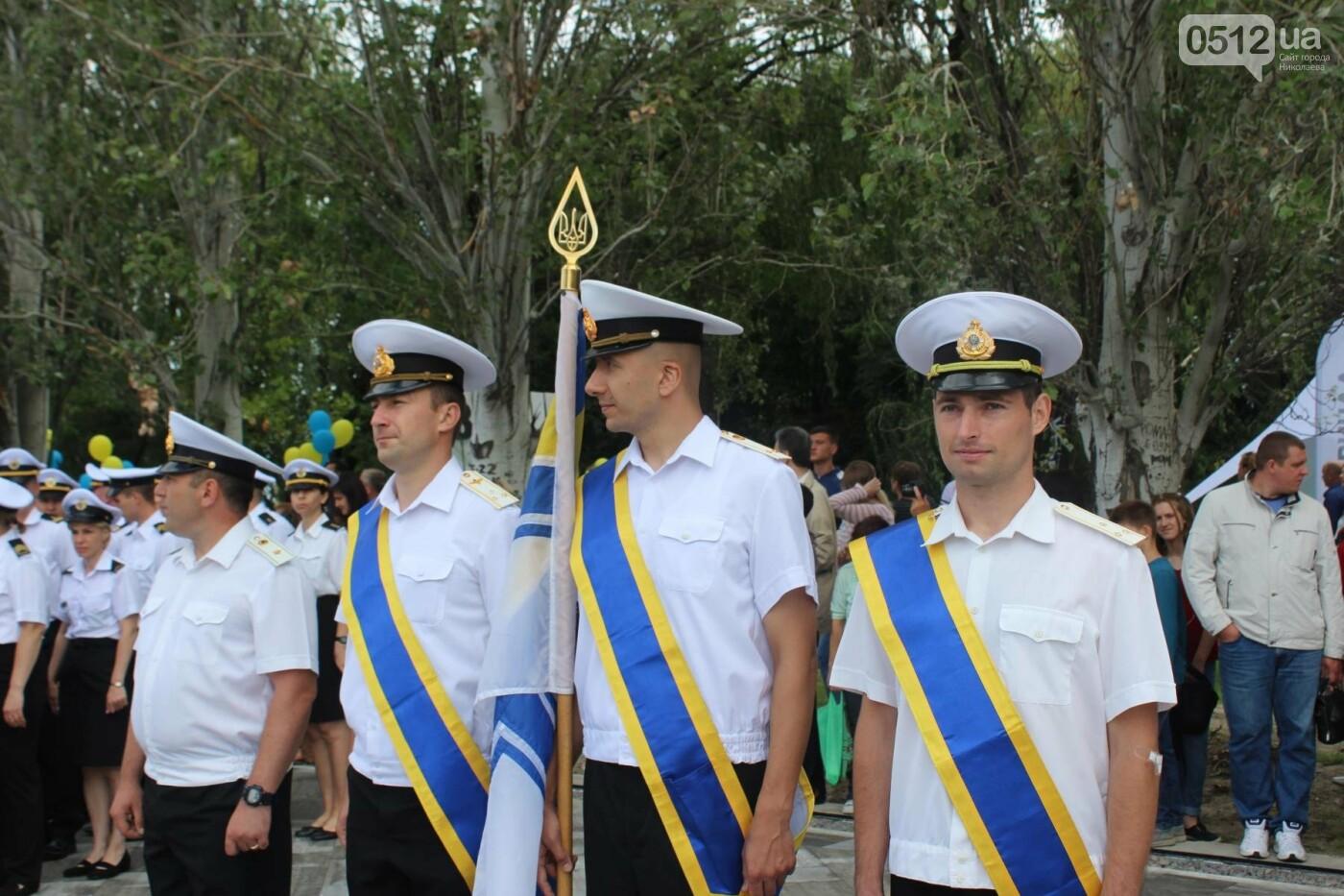 Полевая кухня, марш военных и выставка техники: как в Николаеве отмечали День ВМС Украины, фото-5