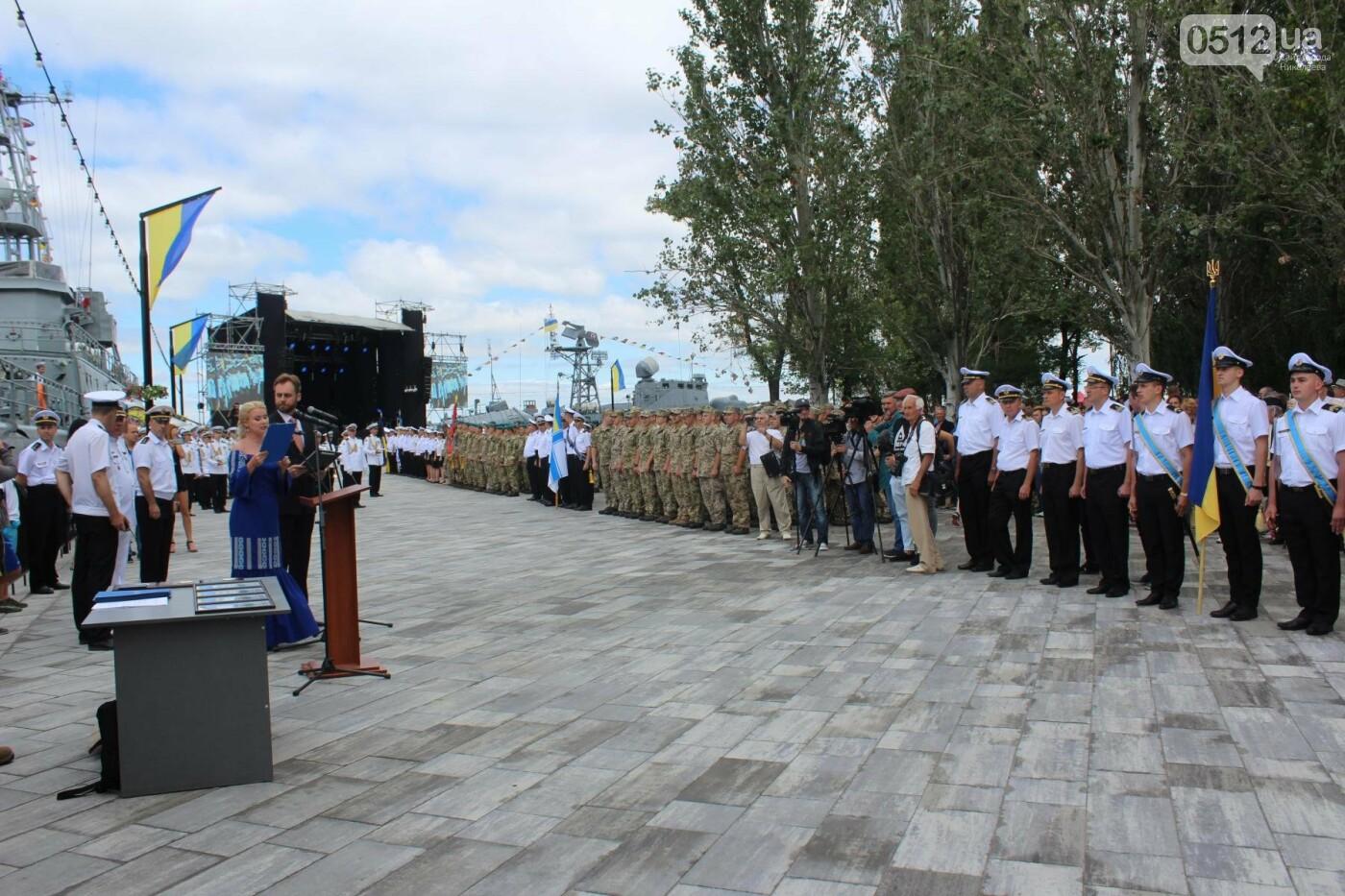 Полевая кухня, марш военных и выставка техники: как в Николаеве отмечали День ВМС Украины, фото-24