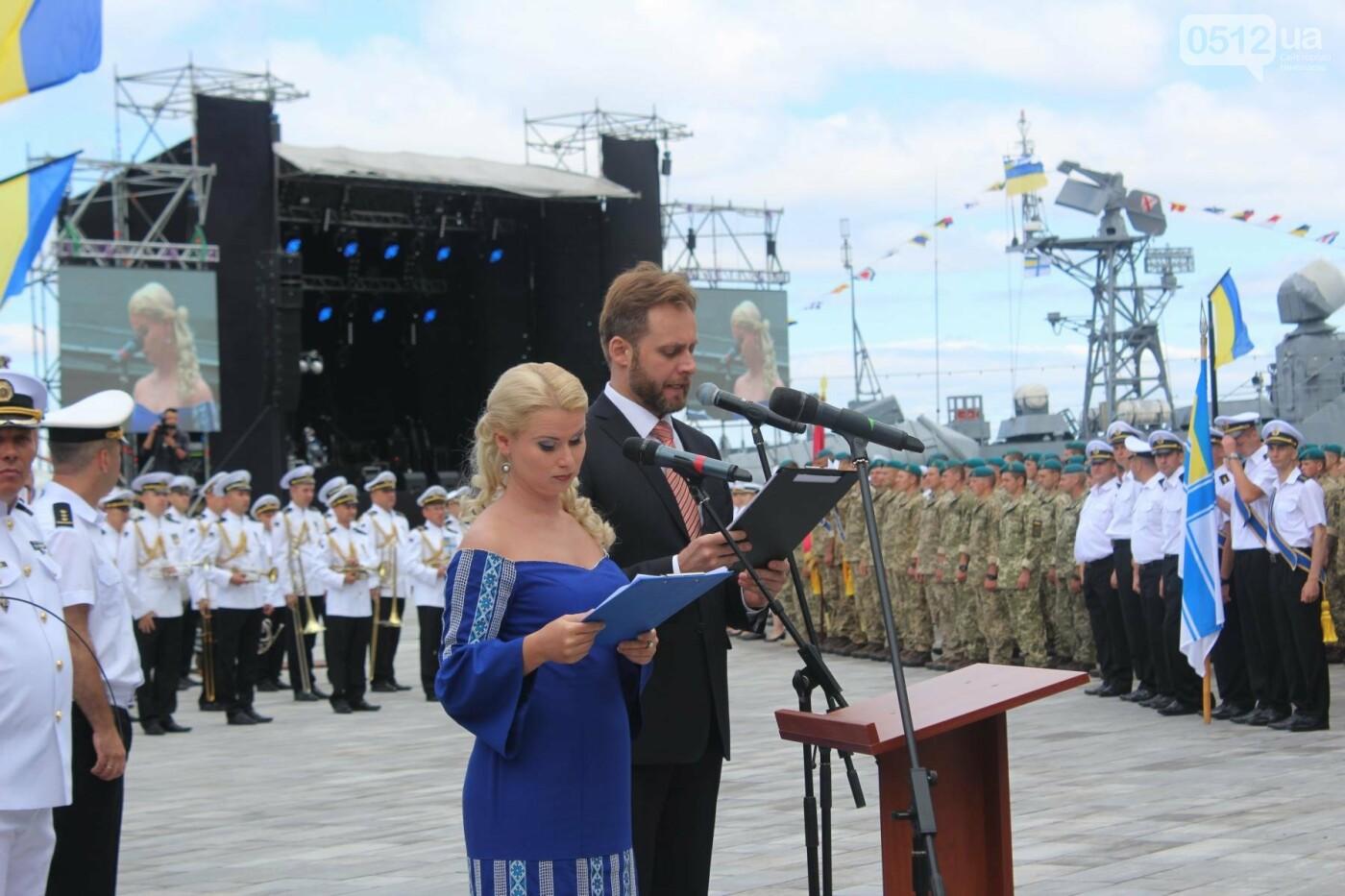 Полевая кухня, марш военных и выставка техники: как в Николаеве отмечали День ВМС Украины, фото-10