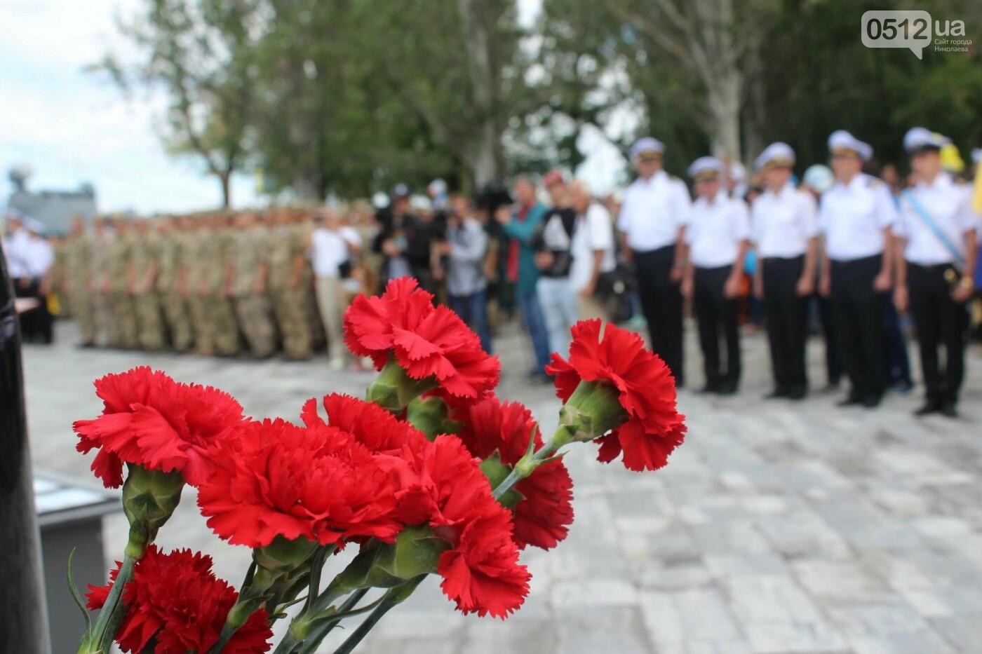 Полевая кухня, марш военных и выставка техники: как в Николаеве отмечали День ВМС Украины, фото-1