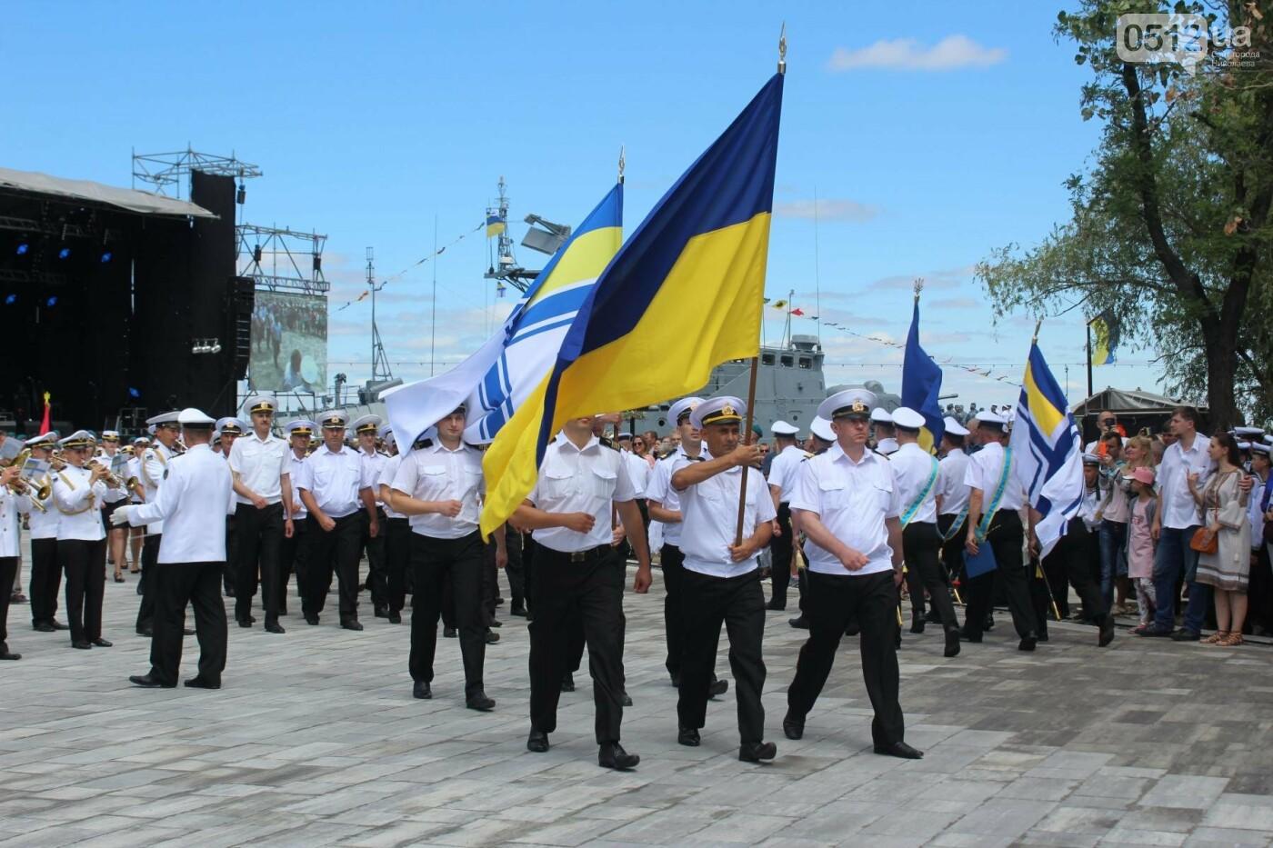 Полевая кухня, марш военных и выставка техники: как в Николаеве отмечали День ВМС Украины, фото-21