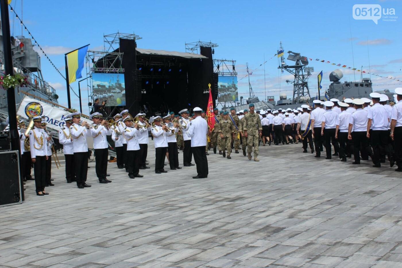Полевая кухня, марш военных и выставка техники: как в Николаеве отмечали День ВМС Украины, фото-22