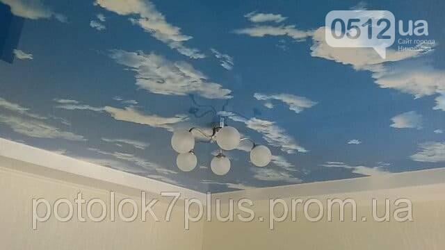 7 Plus, натяжные потолки