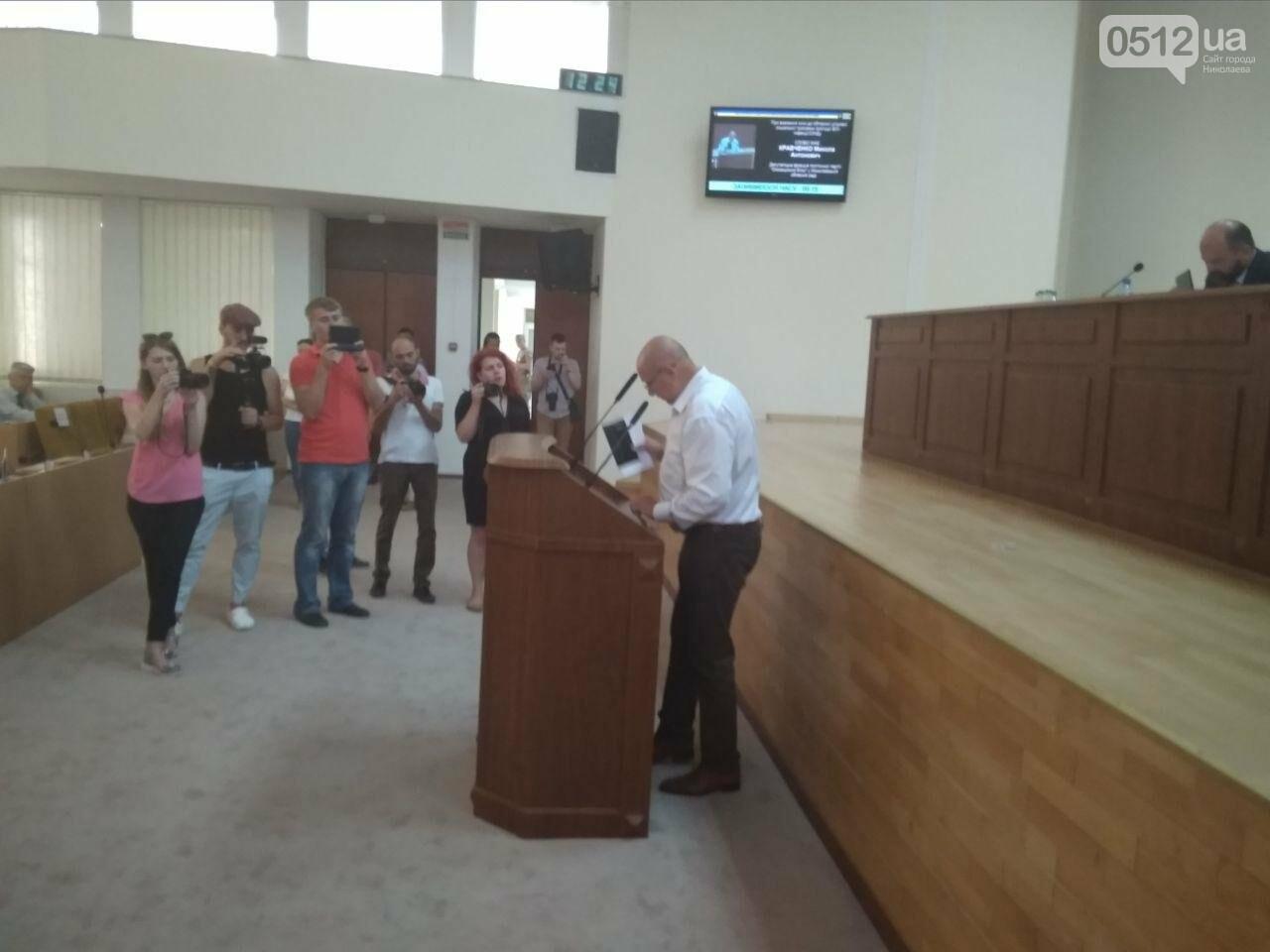 """""""Вы нарушаете закон"""": депутаты пытаются сорвать сессию облсовета, Москаленко объявила перерыв, - ФОТО, ВИДЕО, фото-1"""