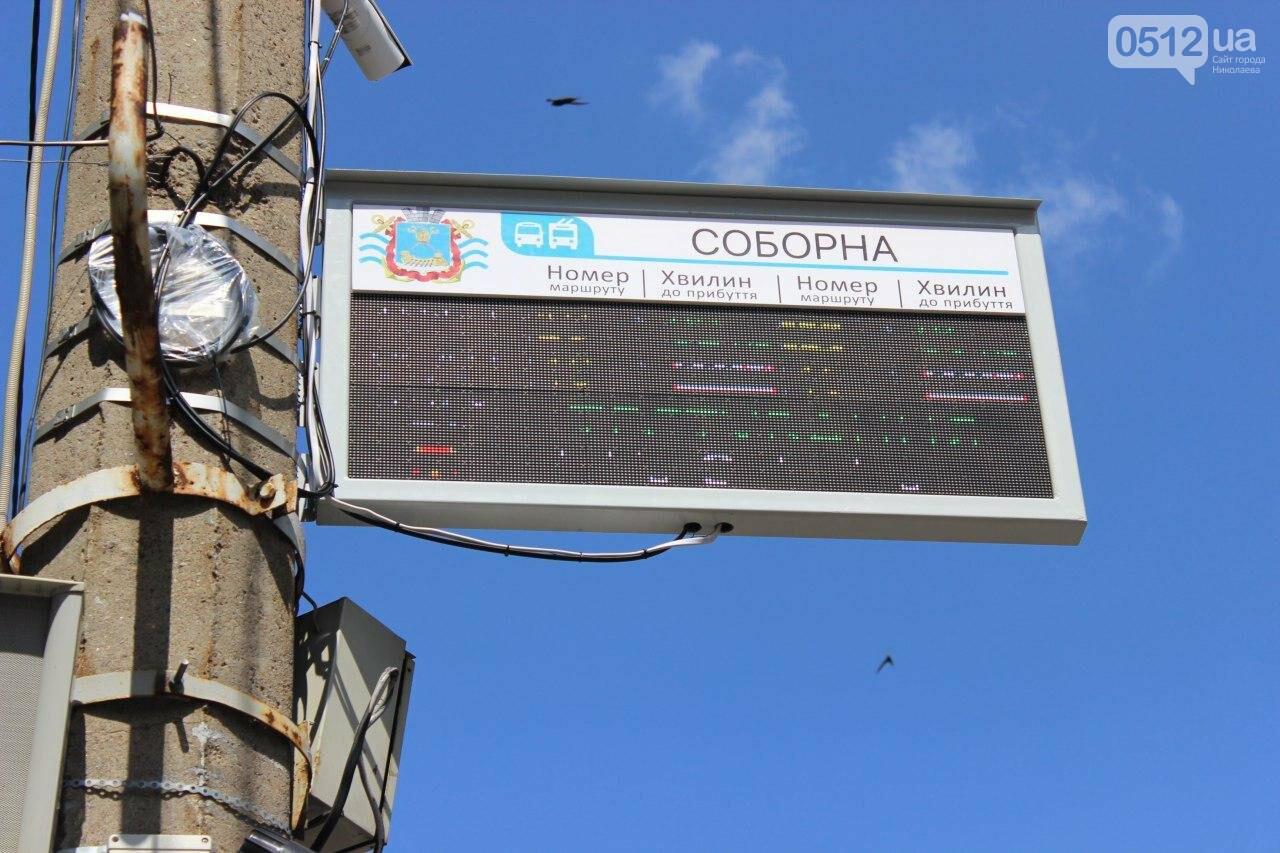 В центре Николаеве установили первое электронное табло для остановок городского транспорта , фото-1