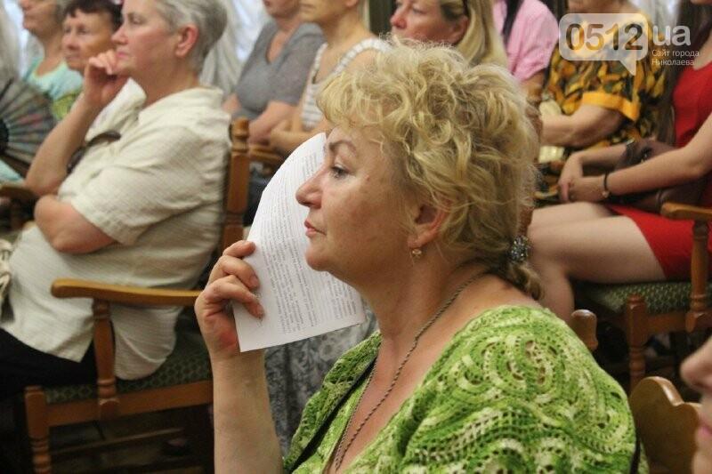 В Николаевском музее рассказали, как стать счастливым с помощью папоротника, - ФОТО, фото-1