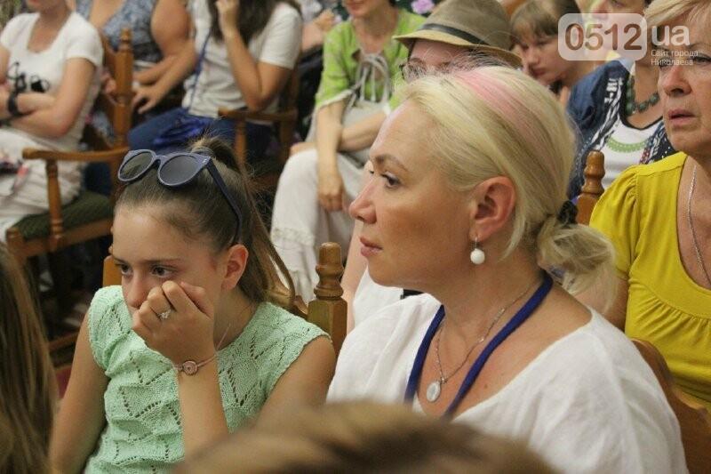 В Николаевском музее рассказали, как стать счастливым с помощью папоротника, - ФОТО, фото-7