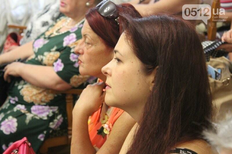 В Николаевском музее рассказали, как стать счастливым с помощью папоротника, - ФОТО, фото-8
