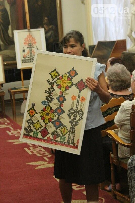 В Николаевском музее рассказали, как стать счастливым с помощью папоротника, - ФОТО, фото-3