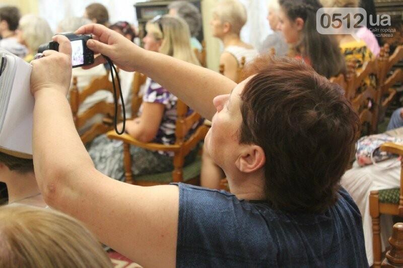 В Николаевском музее рассказали, как стать счастливым с помощью папоротника, - ФОТО, фото-5