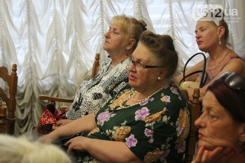 В Николаевском музее рассказали, как стать счастливым с помощью папоротника, - ФОТО, фото-4