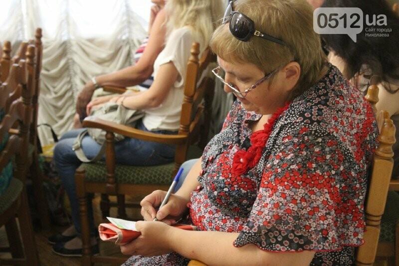 В Николаевском музее рассказали, как стать счастливым с помощью папоротника, - ФОТО, фото-6