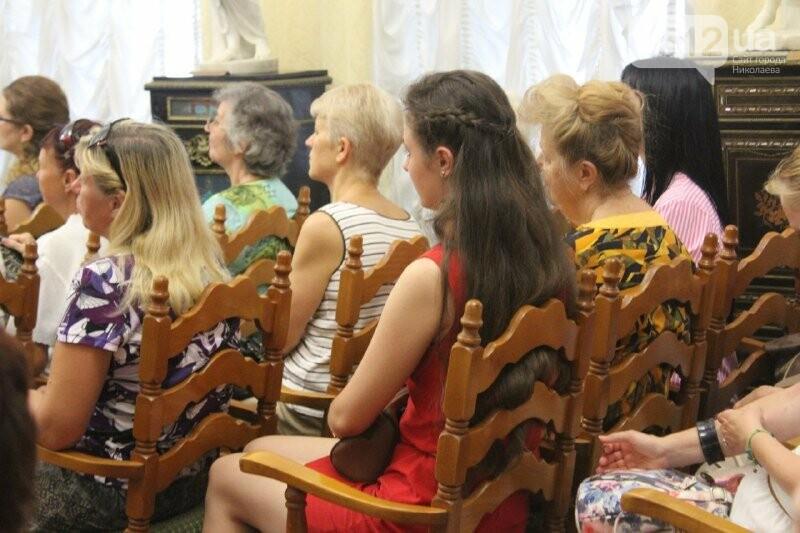 В Николаевском музее рассказали, как стать счастливым с помощью папоротника, - ФОТО, фото-9
