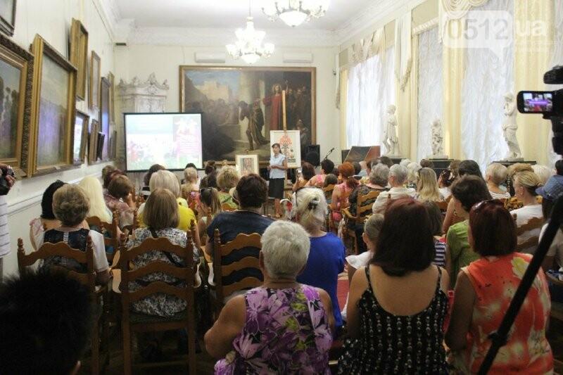 В Николаевском музее рассказали, как стать счастливым с помощью папоротника, - ФОТО, фото-10