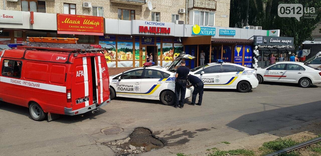 В Николаеве трамвай переехал мужчину, - ФОТО, ВИДЕО 18+, фото-3