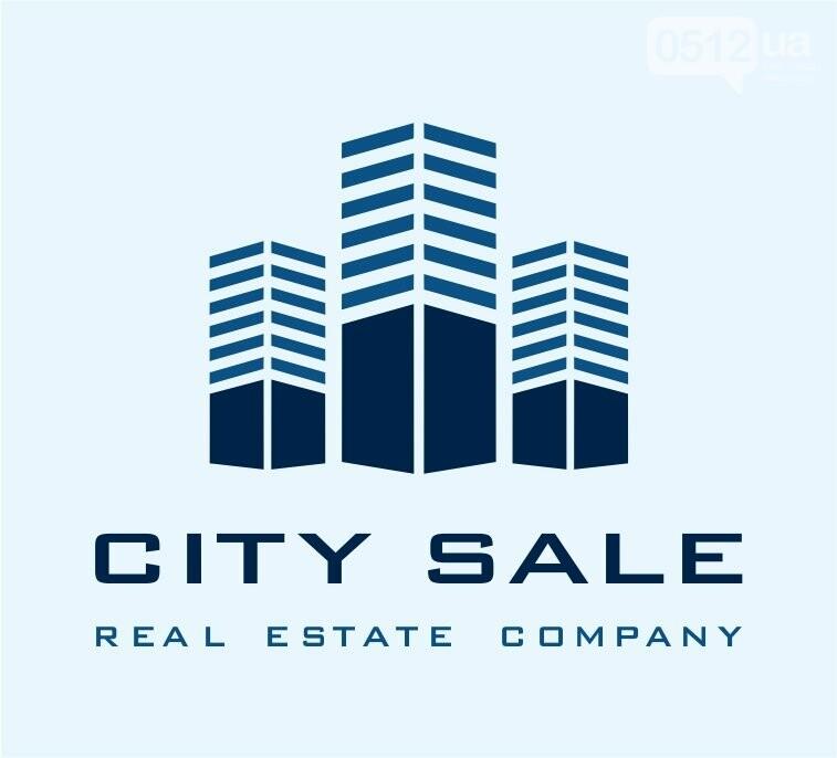 Агенство недвижимости City Sale Group