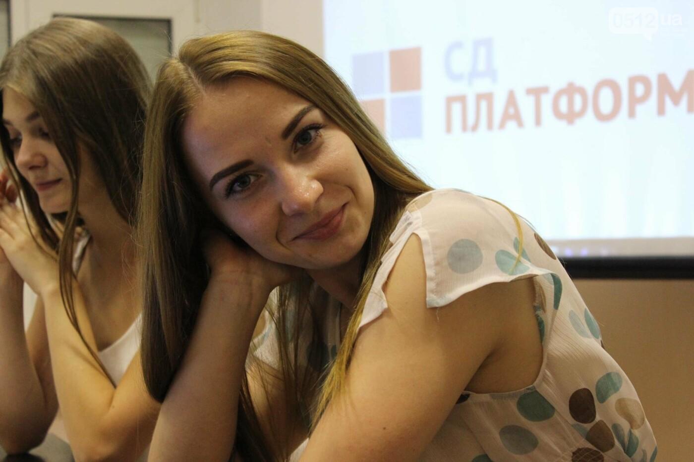 Николаевской молодежи рассказали о важности политической образованности, - ФОТО, фото-1