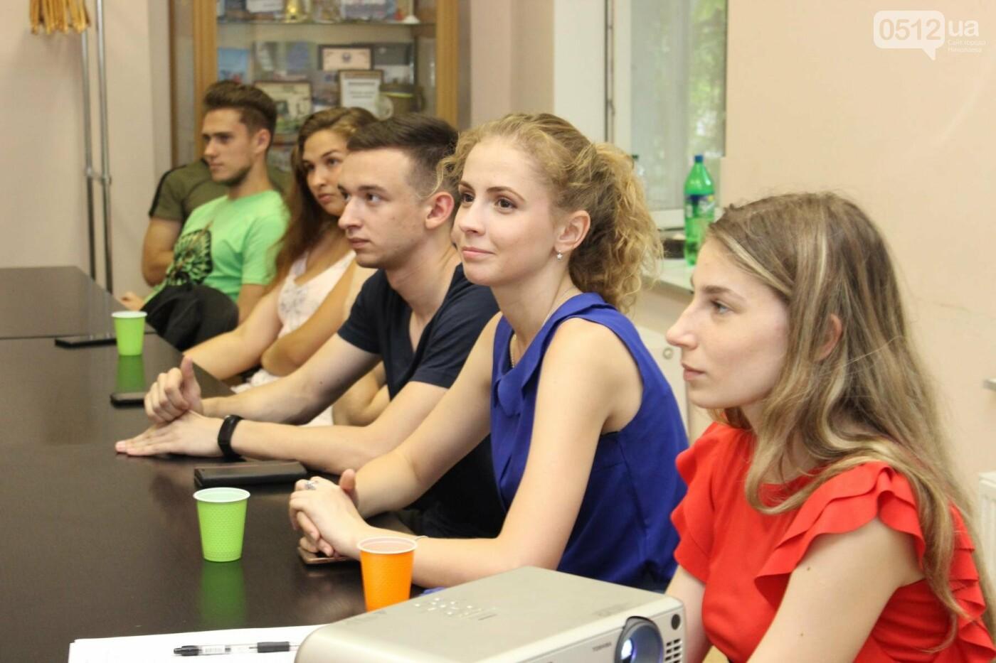 Николаевской молодежи рассказали о важности политической образованности, - ФОТО, фото-6