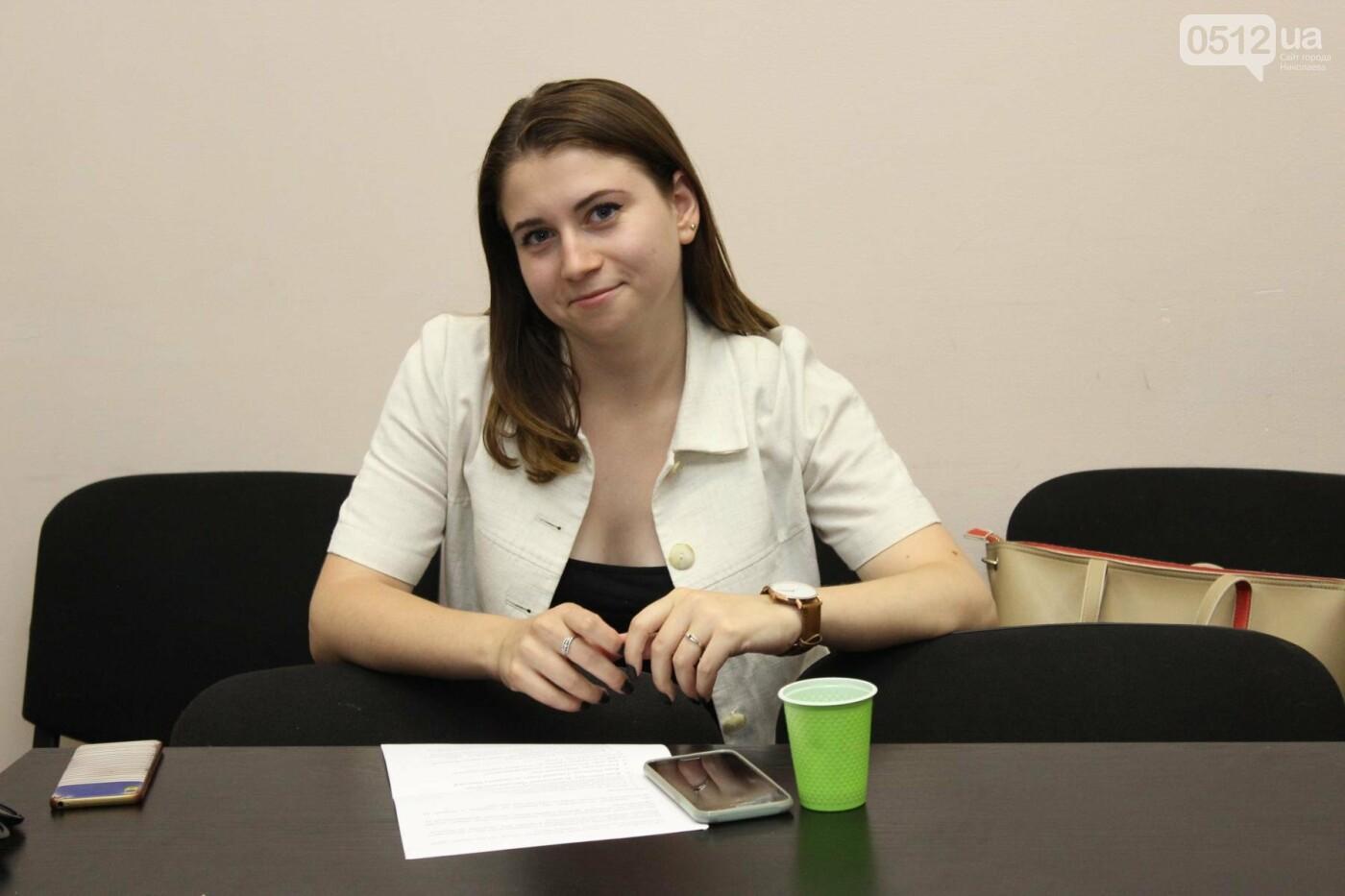 Николаевской молодежи рассказали о важности политической образованности, - ФОТО, фото-10