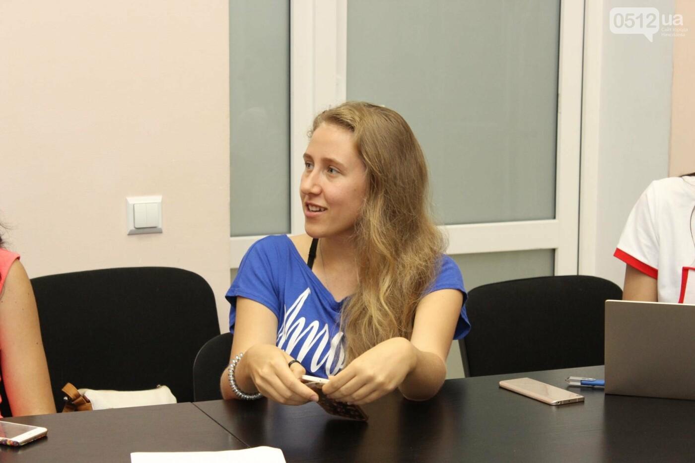 Николаевской молодежи рассказали о важности политической образованности, - ФОТО, фото-7