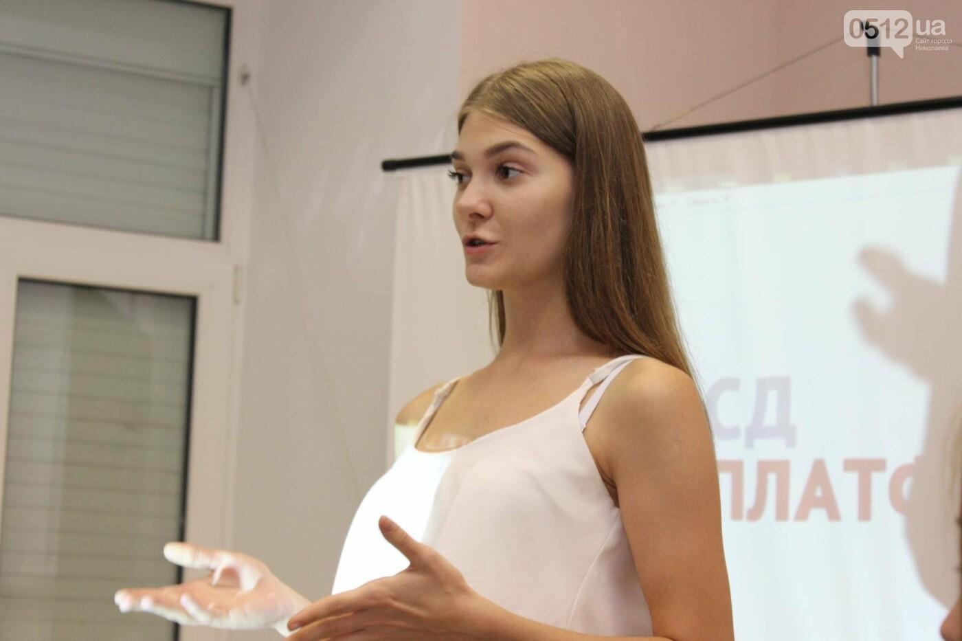 Николаевской молодежи рассказали о важности политической образованности, - ФОТО, фото-5