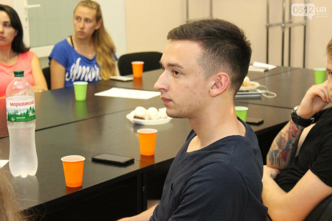 Николаевской молодежи рассказали о важности политической образованности, - ФОТО, фото-12