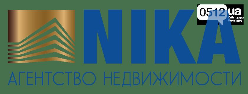 Агентство недвижимости Ника