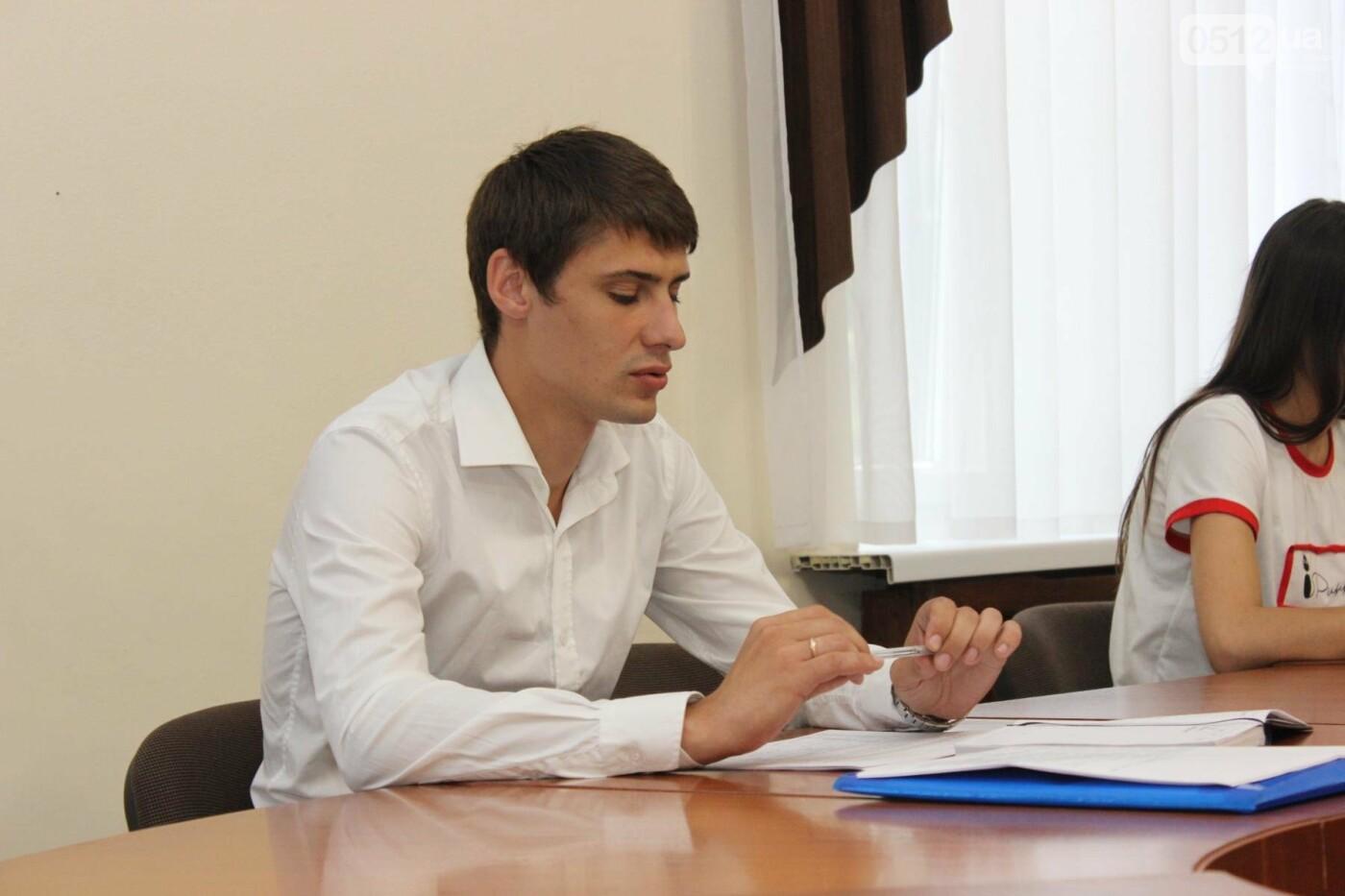 В этом году стипендию мэра получат больше николаевских студентов,  - ФОТО, фото-2