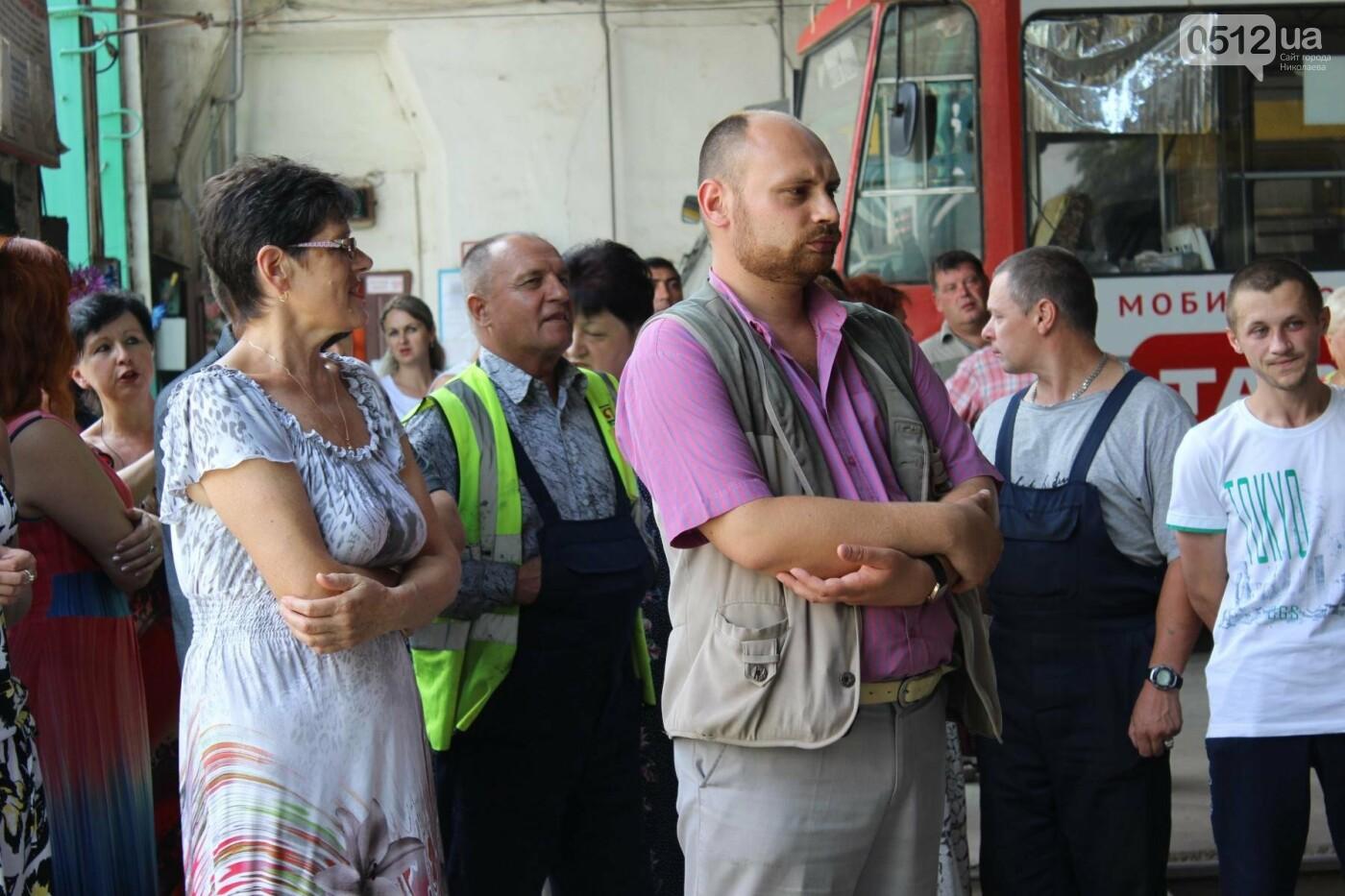 """В Николаеве собираются """"реанимировать"""" трамваи, - ФОТО, фото-15"""