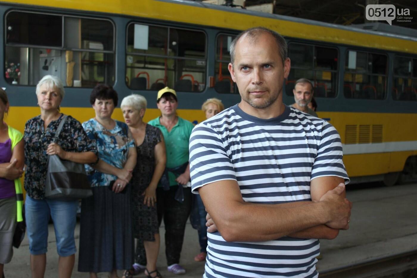 """В Николаеве собираются """"реанимировать"""" трамваи, - ФОТО, фото-8"""