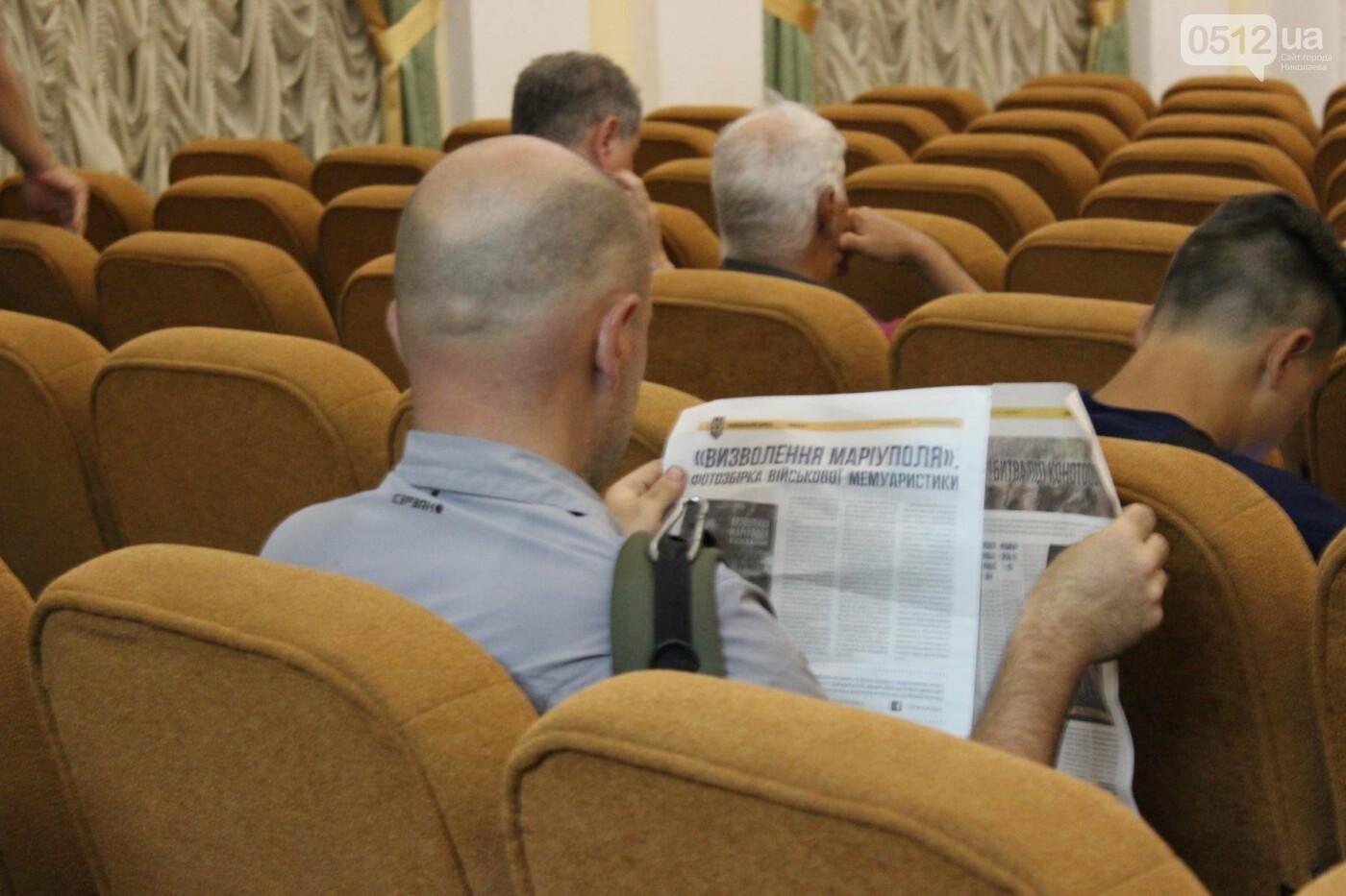 "В Николаеве глава ""Нацкорпуса"" выступил в зале с коммунистическими звездами, - ФОТО, ВИДЕО , фото-1"
