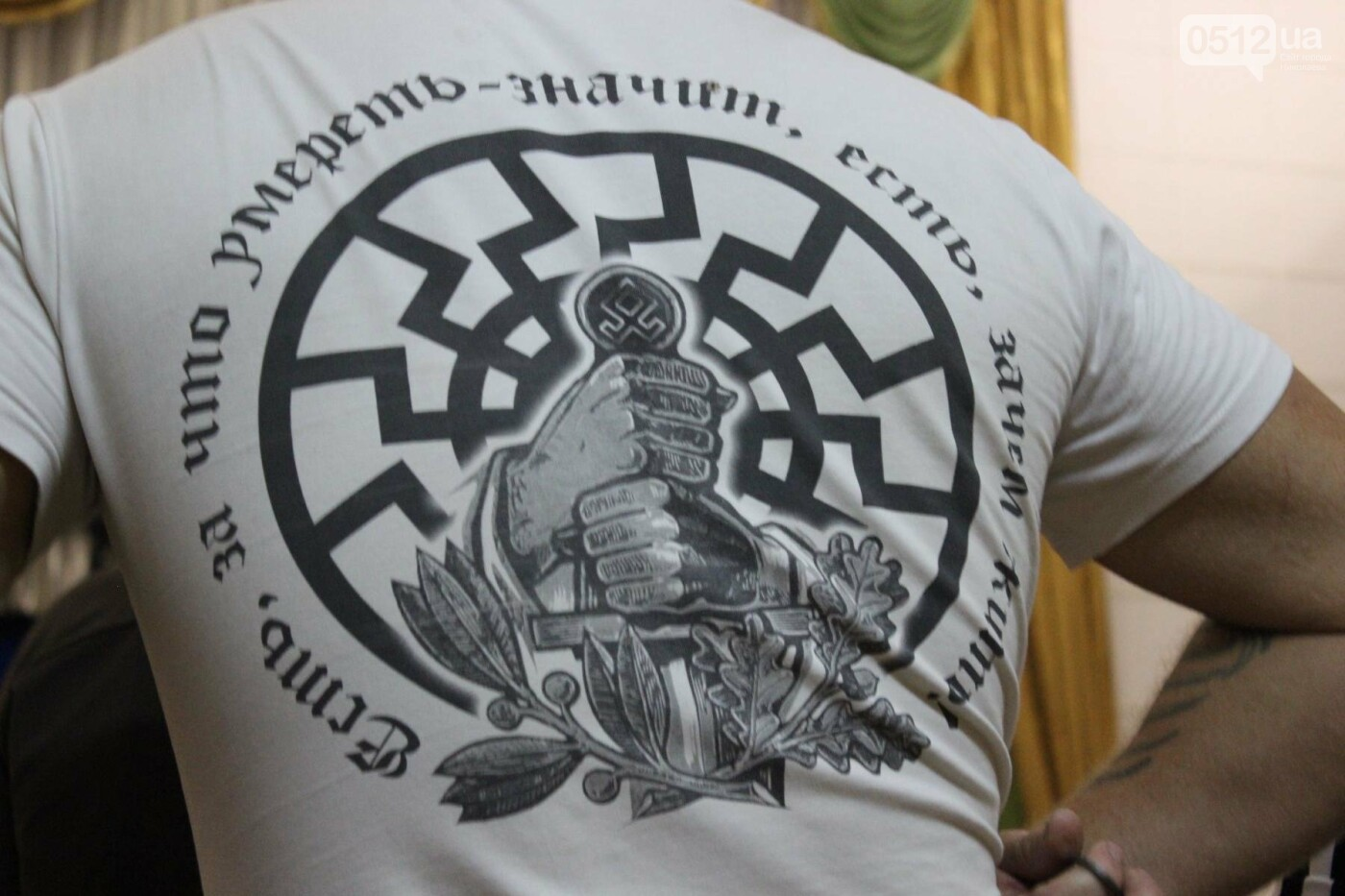 "В Николаеве глава ""Нацкорпуса"" выступил в зале с коммунистическими звездами, - ФОТО, ВИДЕО , фото-10"