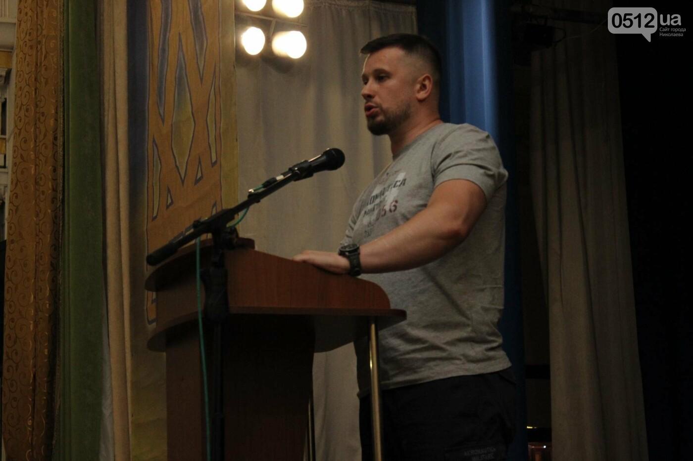 "В Николаеве глава ""Нацкорпуса"" выступил в зале с коммунистическими звездами, - ФОТО, ВИДЕО , фото-9"
