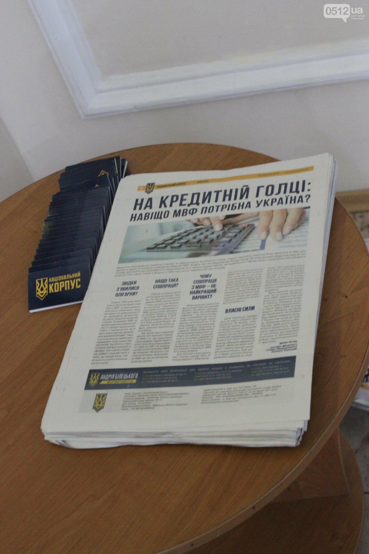 "В Николаеве глава ""Нацкорпуса"" выступил в зале с коммунистическими звездами, - ФОТО, ВИДЕО , фото-4"